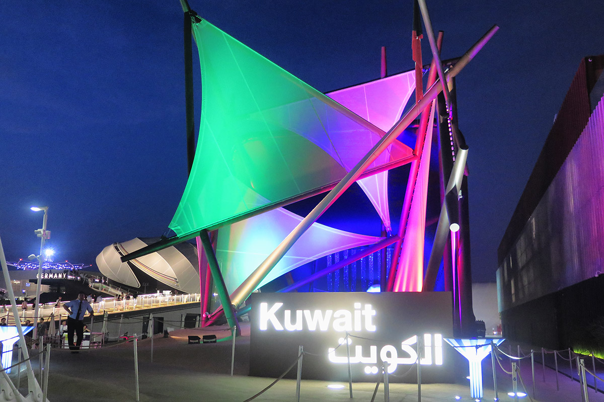 Padiglione Kuwait, foto di Annastella Palasciano