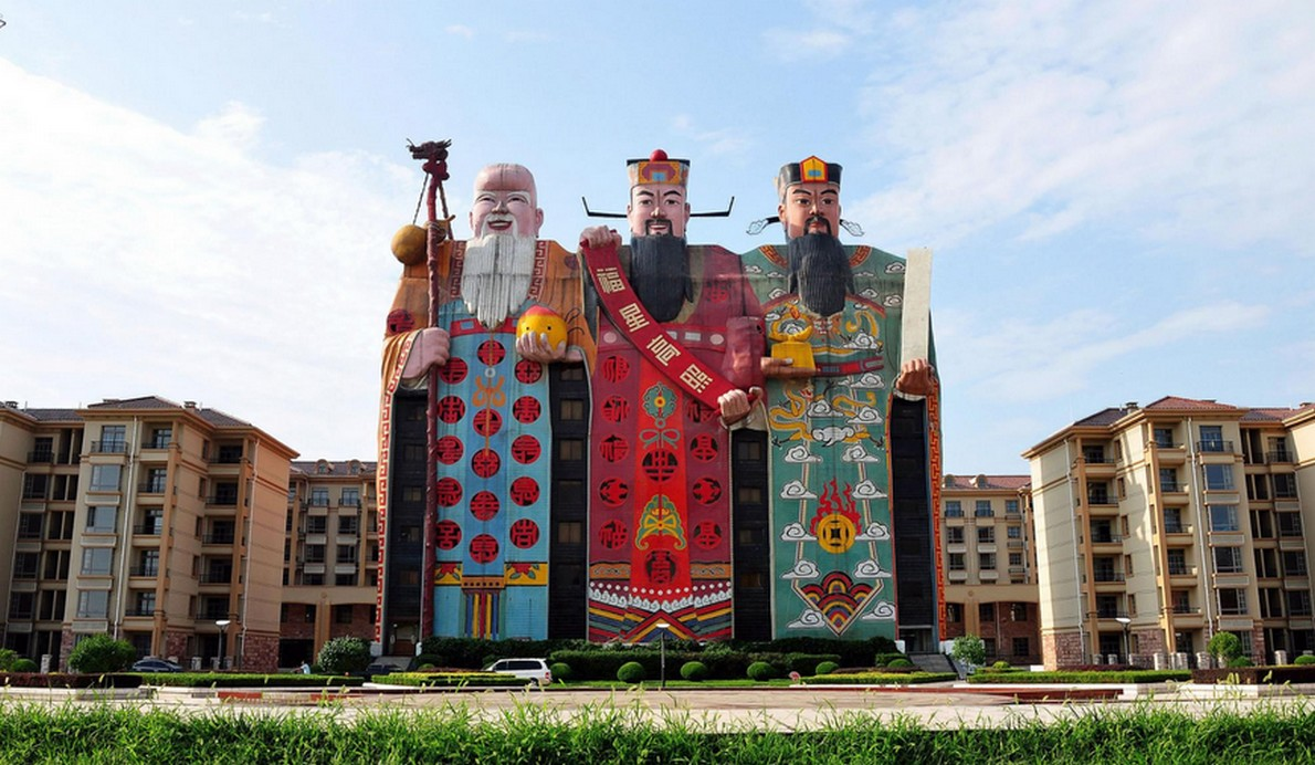 Edifici strani in Cina