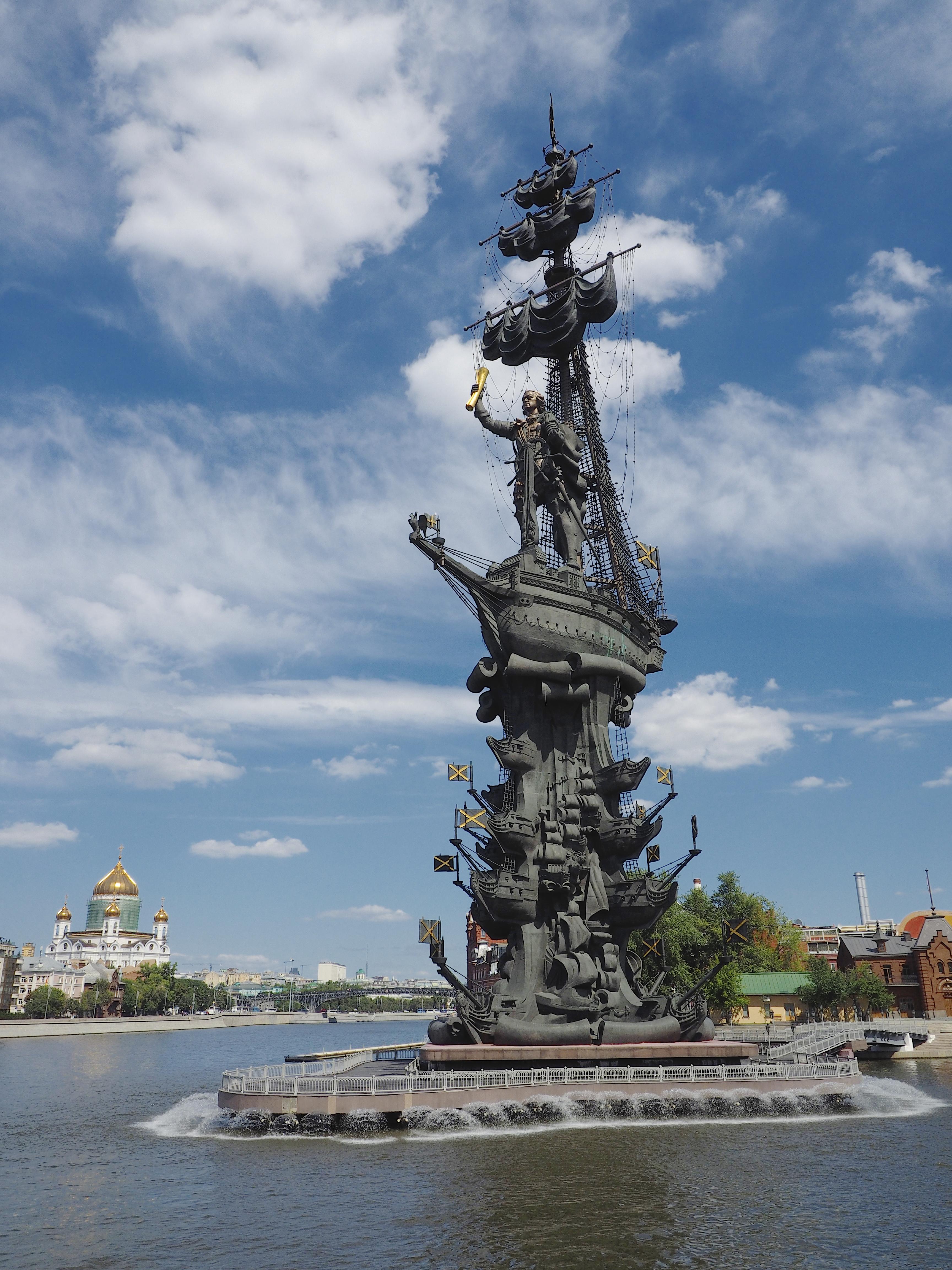 Pietro il Grande (98 metri), Mosca (Russia)