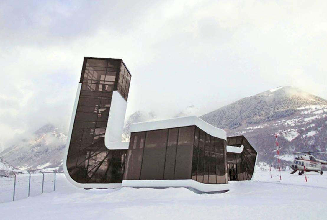 Un aeroporto futuristico inclinato in Georgia