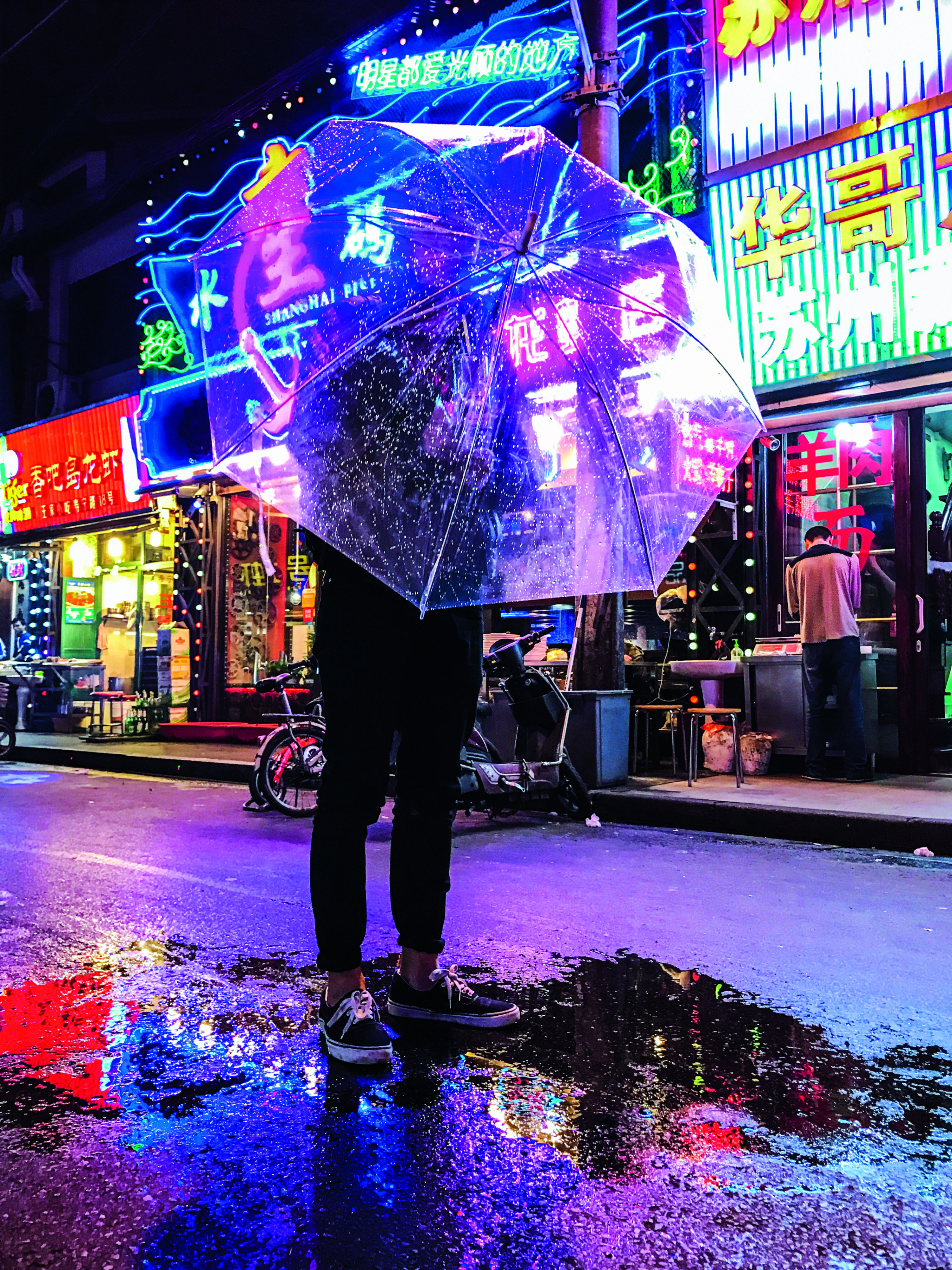 Pioggia di luce a Shanghai (CIna)