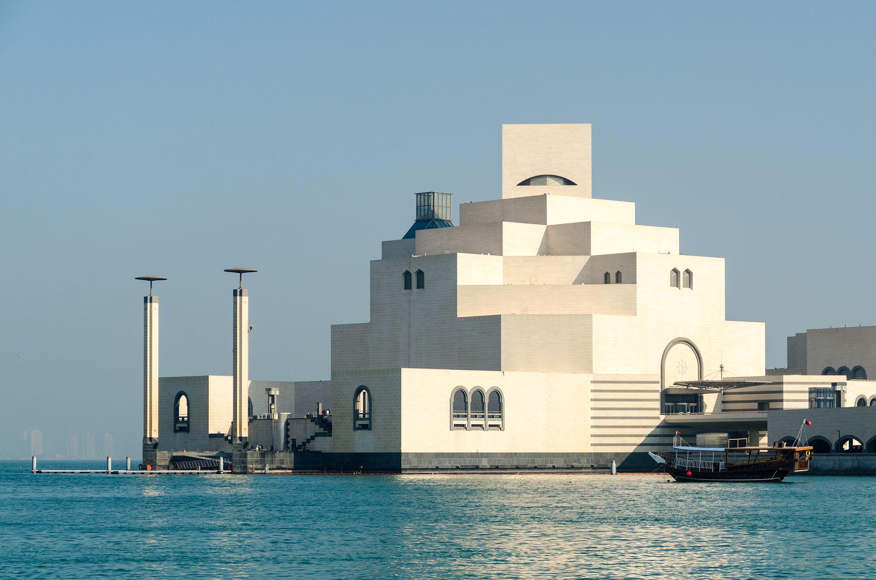 Museo di arte islamica (Doha, Qatar)