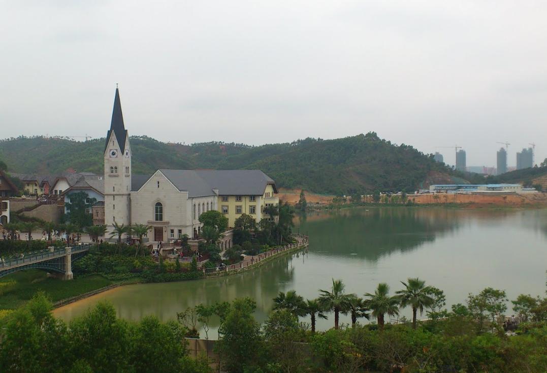 Copia di Hallstatt (Cina)