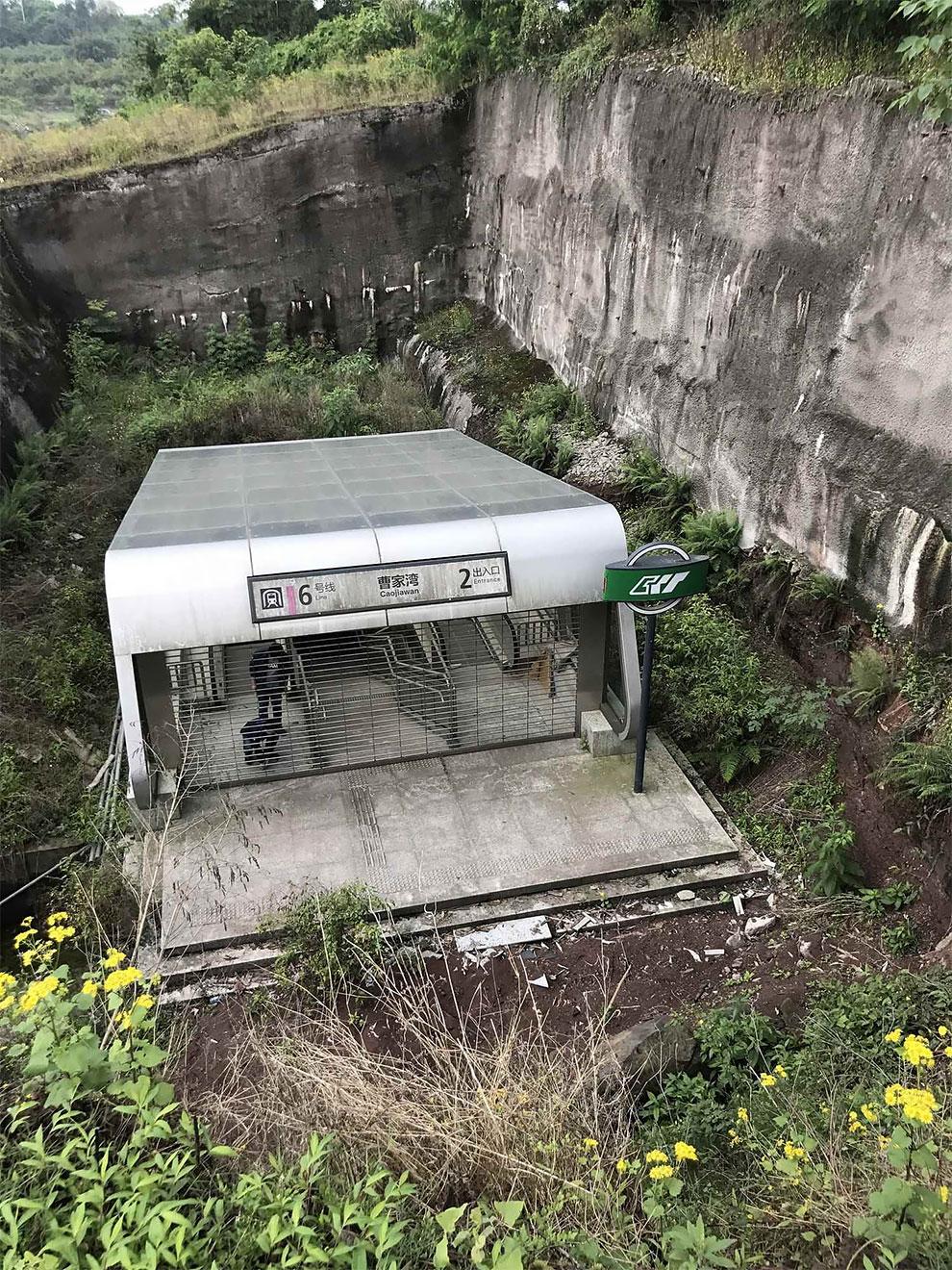 L'uscita della stazione Caojiawan della linea 6 della metropolitana di Chongqing / Flickr/Creative commons
