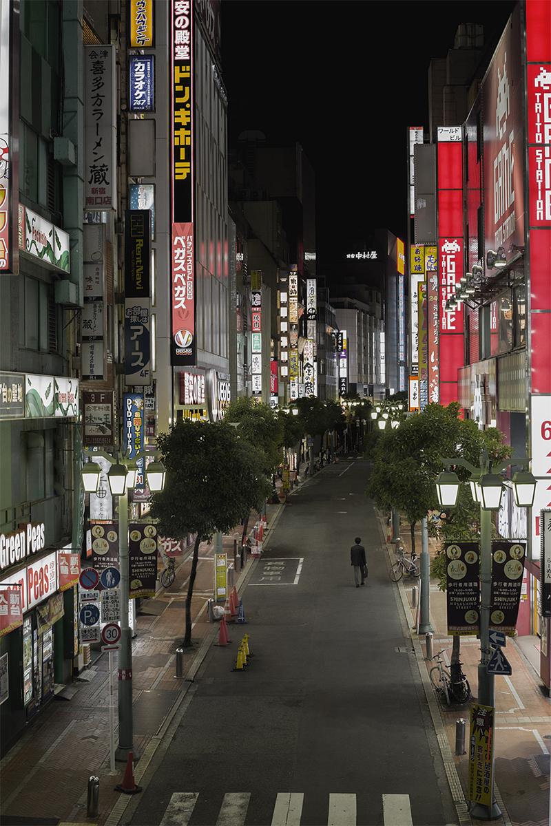 Quartiere di Shinyuku / Foto: Ignacio Pereira