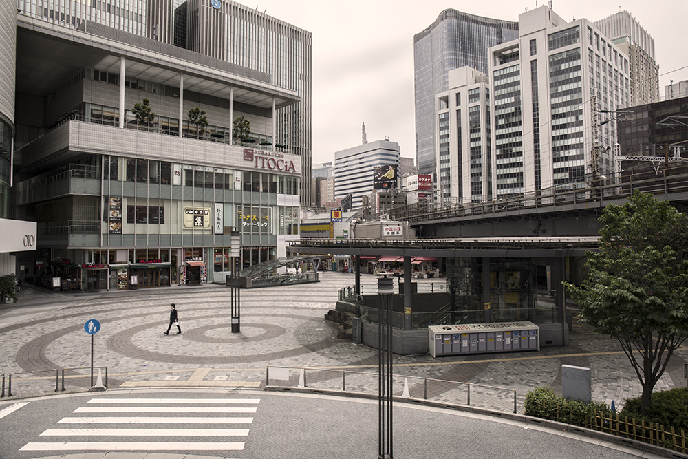 Quartiere di Chiyoda / Foto: Ignacio Pereira