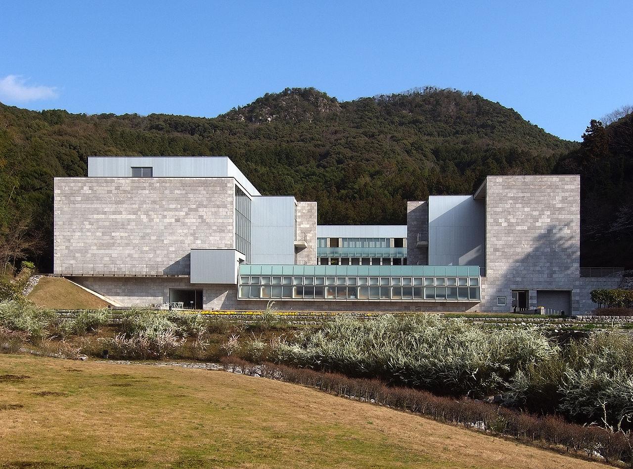 Akiyoshidai International Art Village / Wikimedia commons