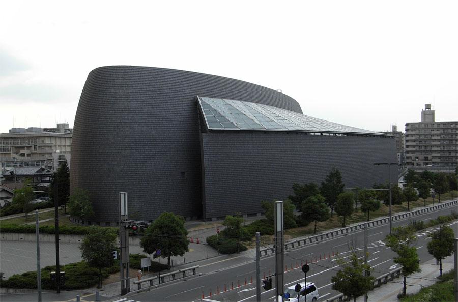 Nara Centennial Hall, Giappone / Wikipedia