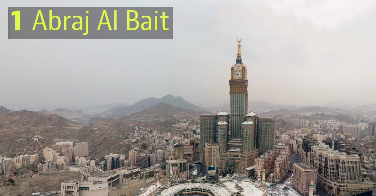 Abraj Al Bait