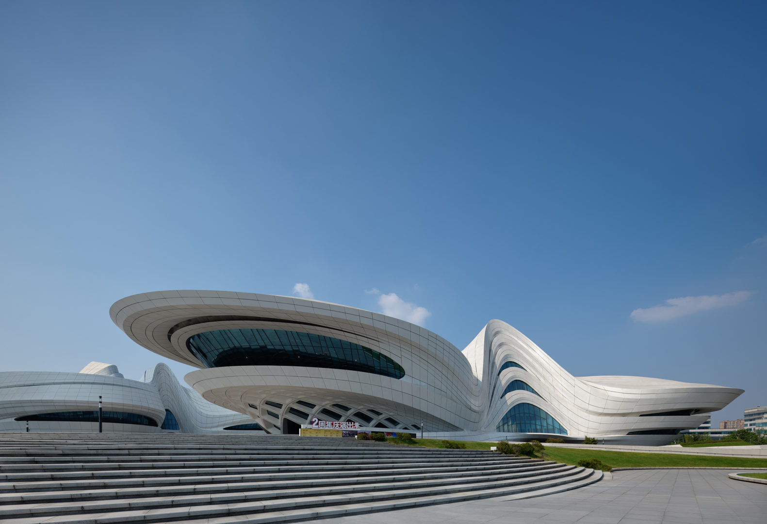 Meixihu International Culture & Arts Centre