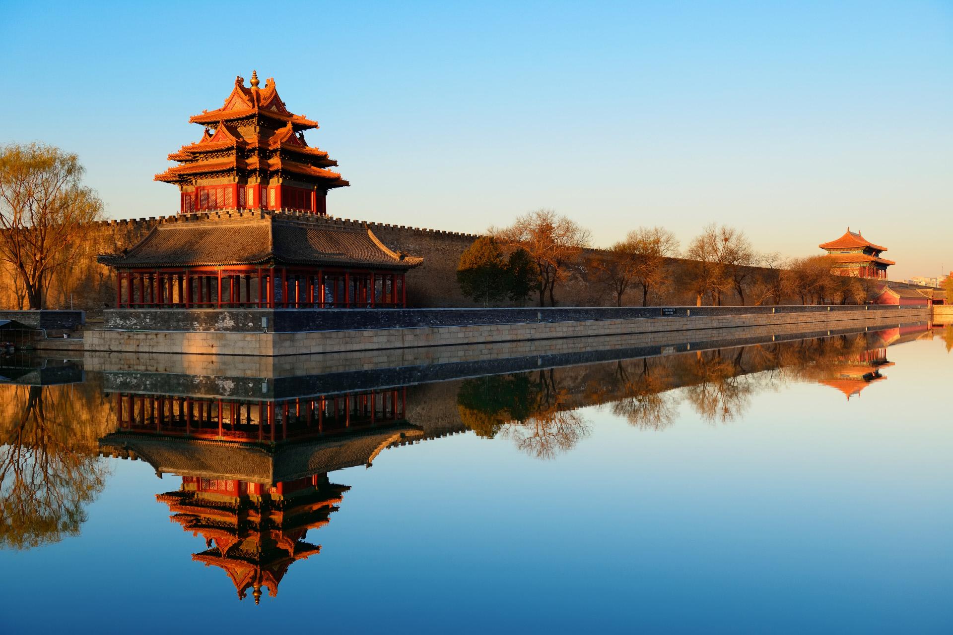 Pechino / Gtres