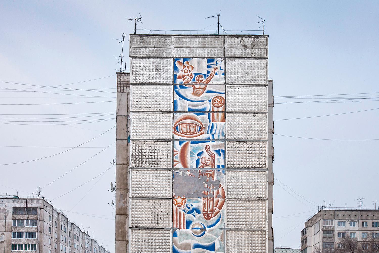 Mosaico nella città di Krasnoyarsk / Alexander Veryovkin/Zupagrafika