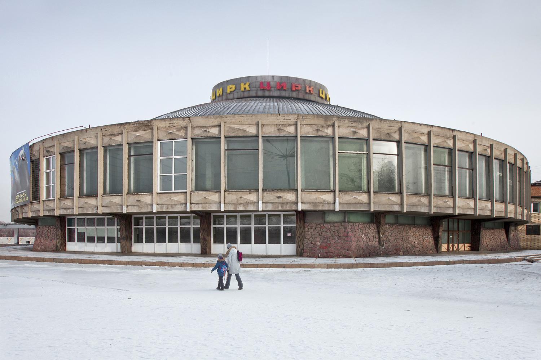 Circo di Krasnoyarsk / Alexander Veryovkin/Zupagrafika