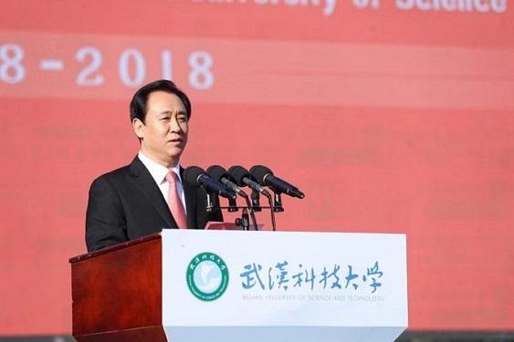 Il presidente del Gruppo Evergrande, Hui Ka Yan