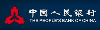 Crisi Evergrande, banca centrale Cina inietta liquidit? in sistema