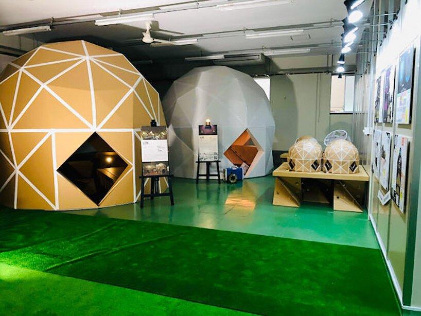 Il progetto è conosciuto come Dan Dan Dome